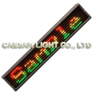 P15.24 7x80 Semi-outdoor LED Sign