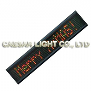 P7.62 7x80 Indoor LED Moving Sign