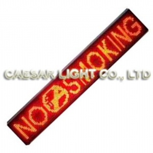P7.62 32x192 Semi-outdoor LED Moving Sign
