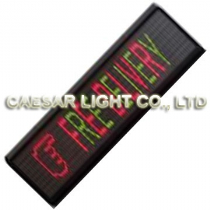 P7.62mm interior LED Moving Sign
