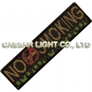 P7.62 24x192 Indoor LED Moving Sign