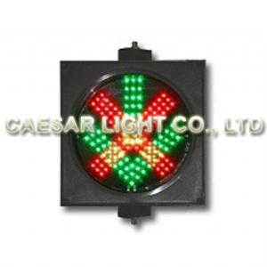 300mm Arrow & Cross 2in1 Signal