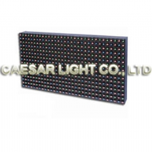 P20mm Outdoor LED display