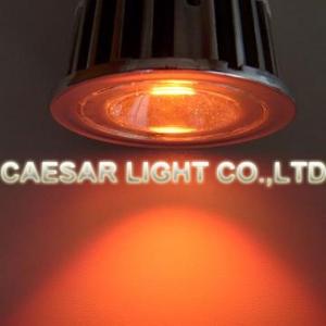 RGB LED Spot Light E27