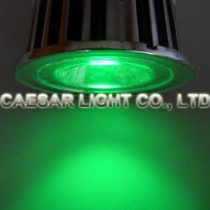 RGB LED Spot Light GU10