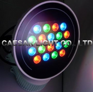 Round RGB LED Wall Washer